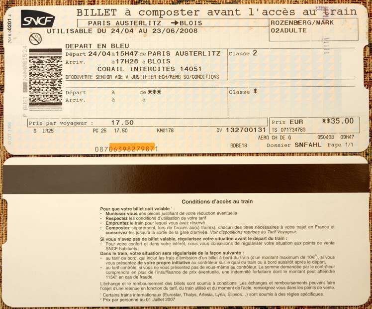 Вам билет на самолёте москва париж через счет проводят